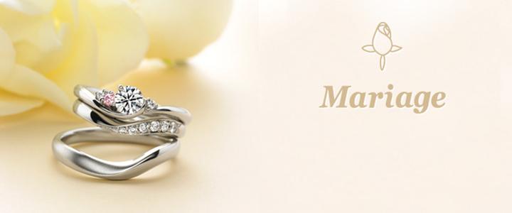 Mariage [マリアージュ]