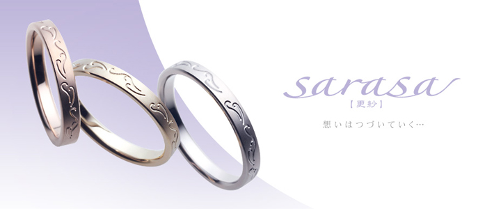 sarasa [更紗]