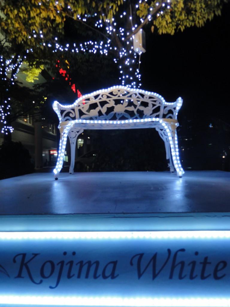 児島ホワイト